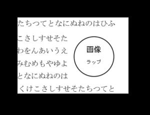 「折り返し」の具体例