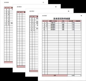 Excel基礎コース シート課題