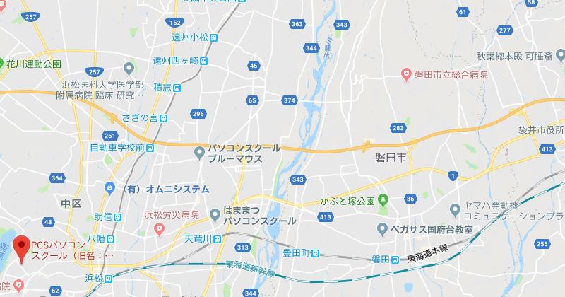 佐鳴台から恵方への地図