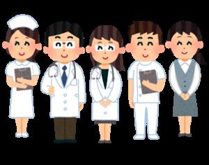医療関係者
